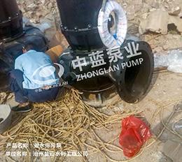 沧州盐山水利工程公司