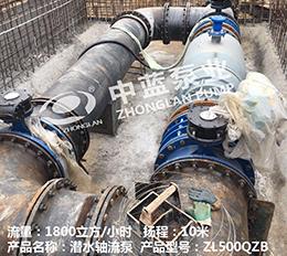 沣远矿山设备(上海)有