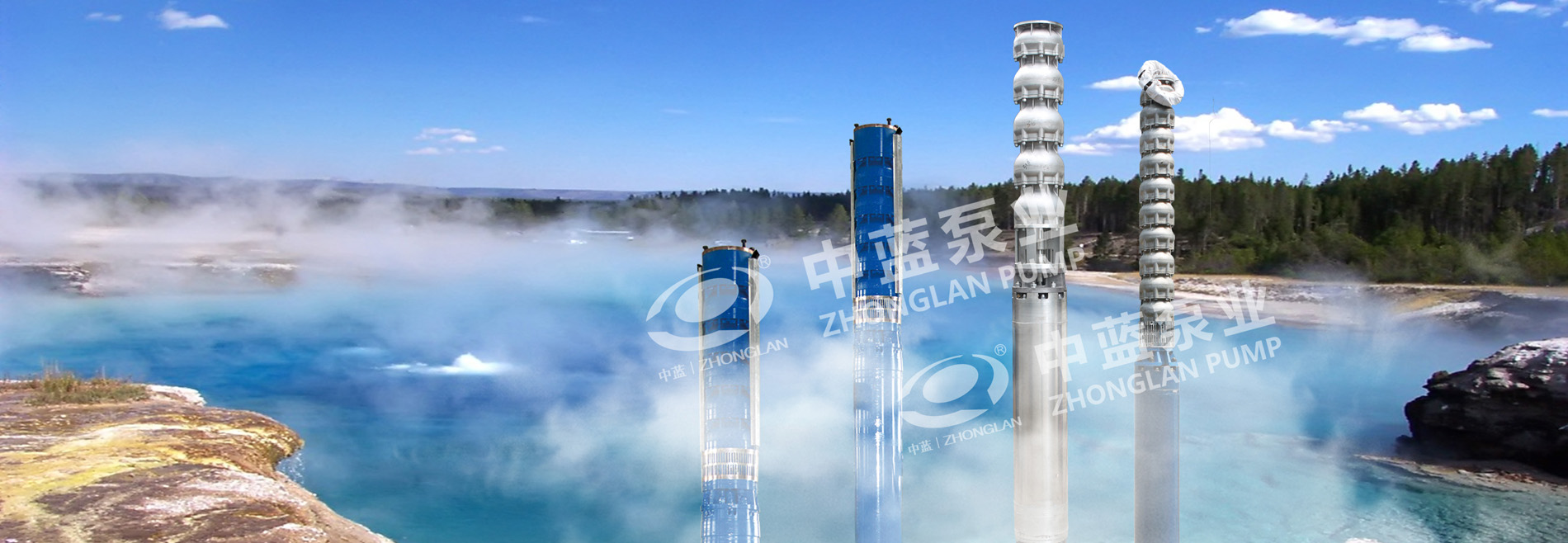 中蓝泵业 潜水轴流泵